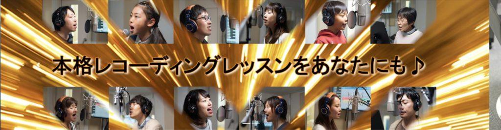 おすすめ③:Vocal Gym 3UP