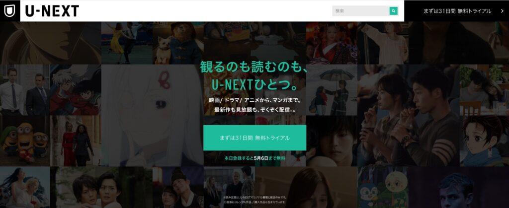 倖田來未のライブ映像作品をすべて無料で見る方法